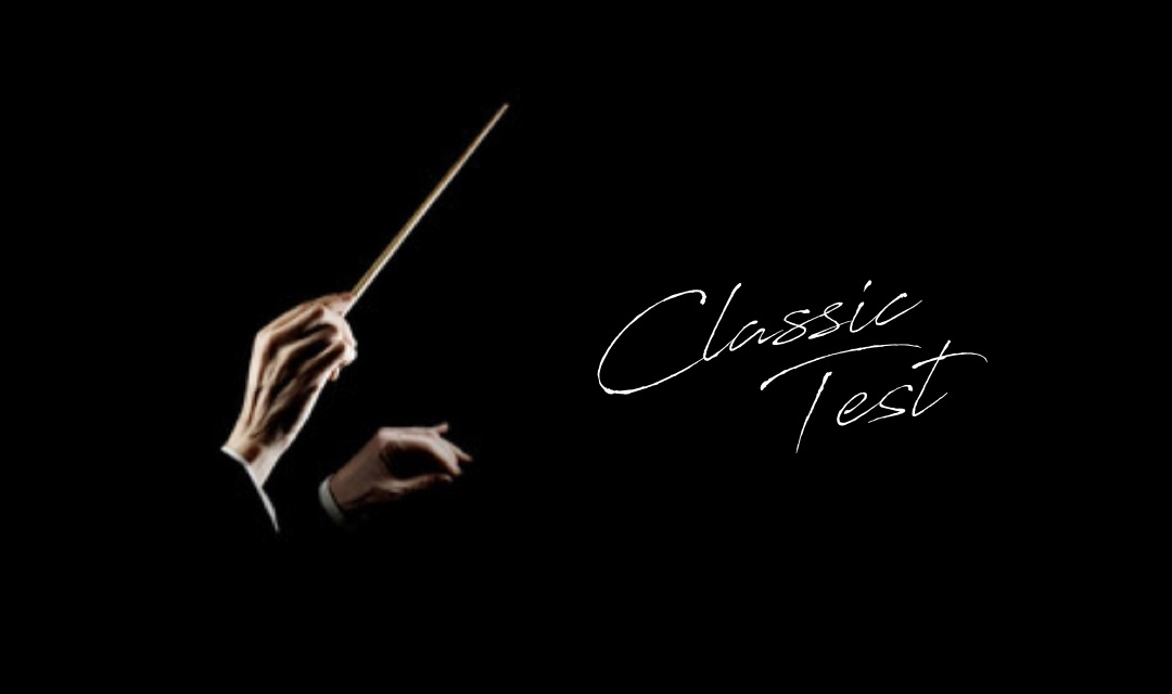 クラシック検定